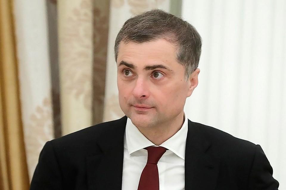Владислав Сурков. Фото: Михаил Метцель/ТАСС