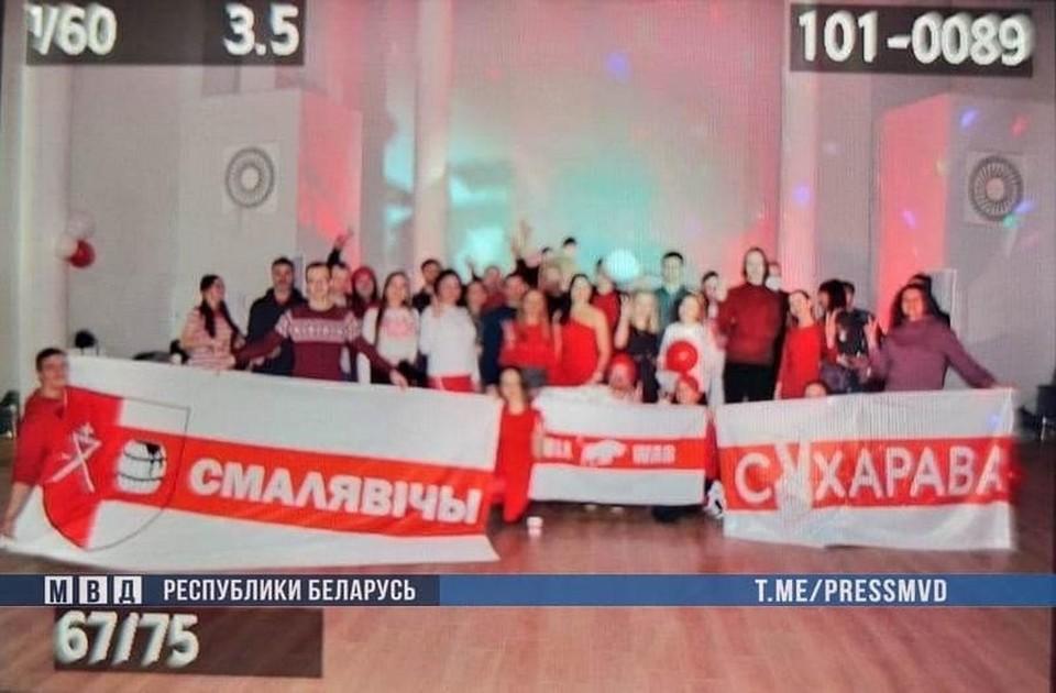 По версии МВД, на концерте были «активисты деструктивных телеграм-каналов». Фото: t.me/pressmvd.