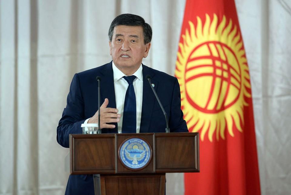 Жээнбеков вернулся в Бишкек.