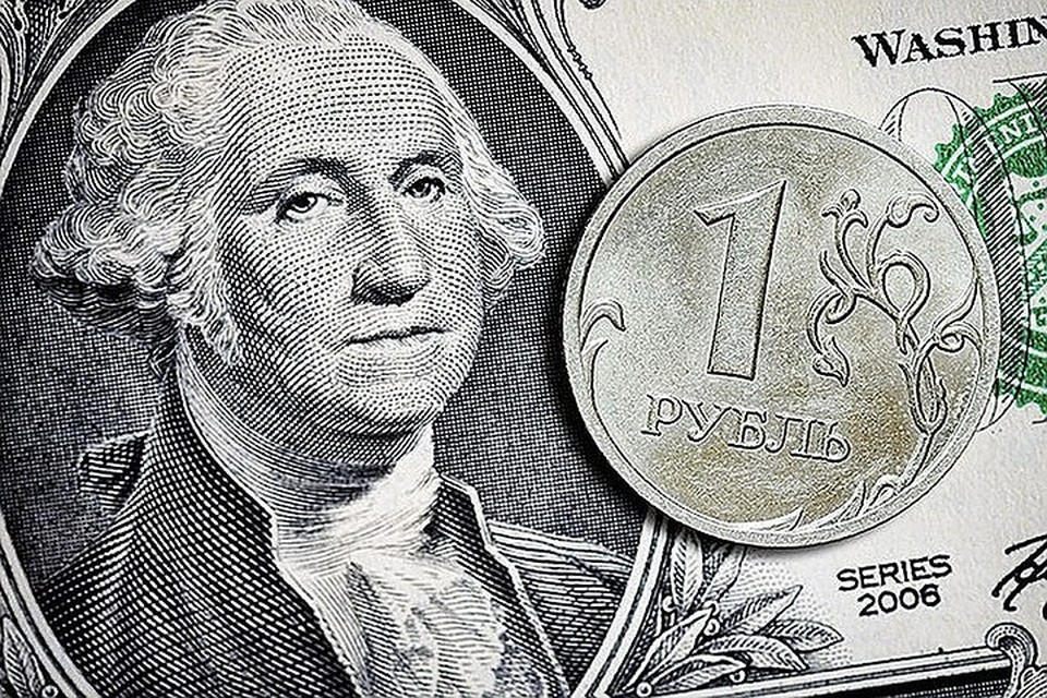 Эксперт рассказала, от чего чего будет зависеть курс рубля