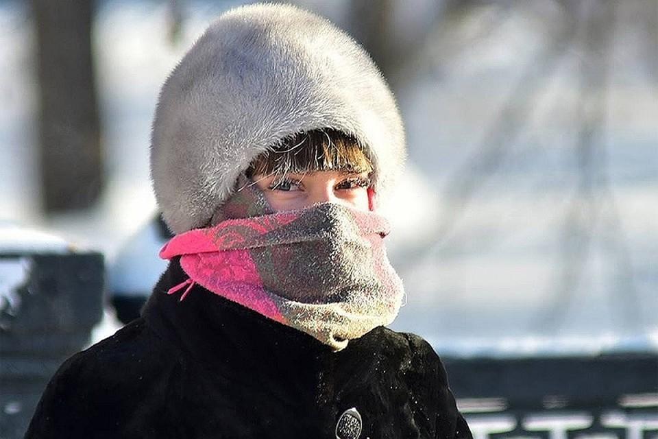 Холода в регионе продержатся минимум до субботы.