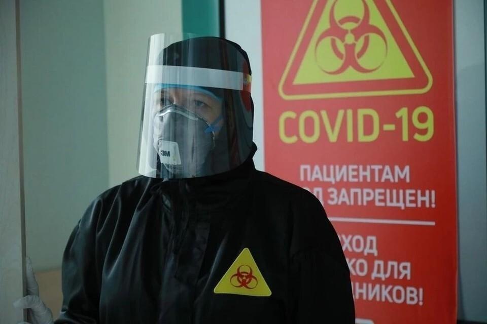 За сутки инфекцию обнаружили еще у 123 человек.