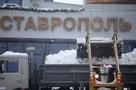 Будут ли учиться школьники 16 февраля 2021 года в Ставрополе