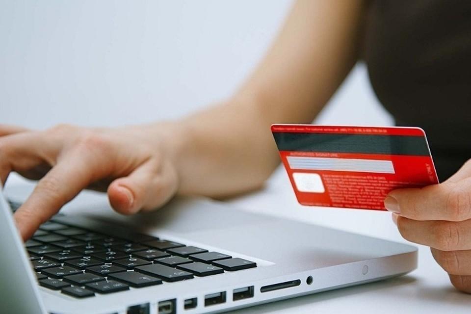 Самый распространенный вид мошенничества — размещение на торговых интернет-площадках объявлений о продаже товаров или оказании тех или иных услуг.