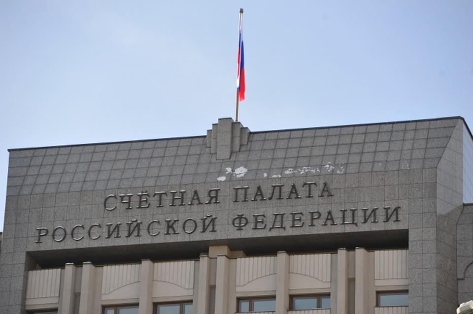 Счетная палата призвала усилить контроль за благоустройством малых городов России