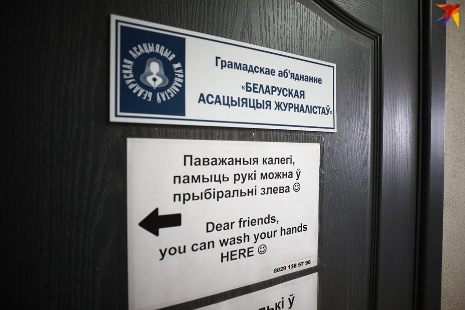 Утром 16 февраля в офисе БАЖ проходит обыск