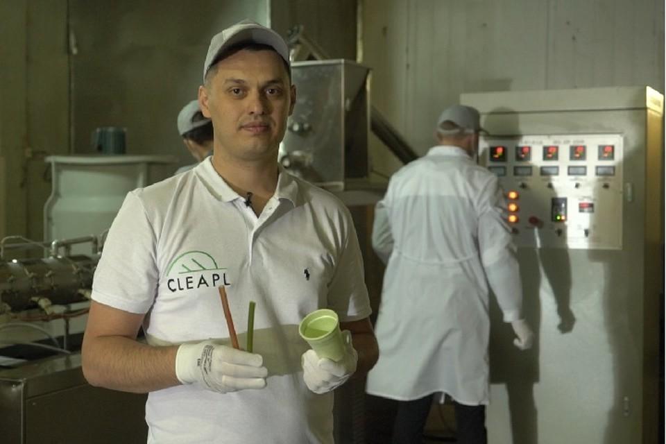 Иван Захаров также готов производить и биоразлагаемые стаканчики, но для этого нужны инвестиции. Фото: agro.tatarstan.ru