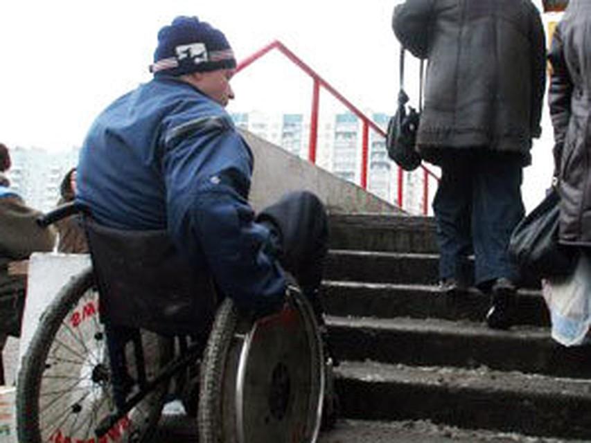 Казахстан знакомство инвалидов