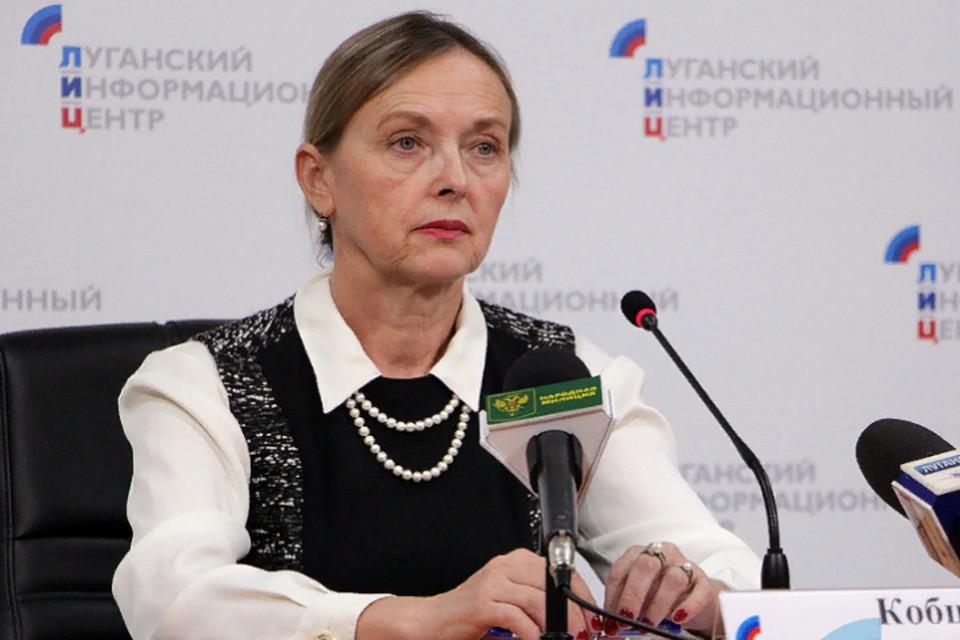 Ольга Кобцева сделала заявление. Фото: ЛИЦ