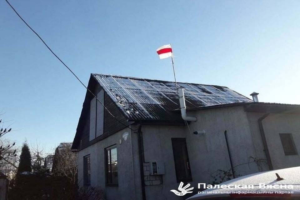 """В Речице мужчину оштрафовали на 1160 рублей за вывешенный БЧБ-флаг в собственном дворе. Фото: """"Палеская вясна"""""""