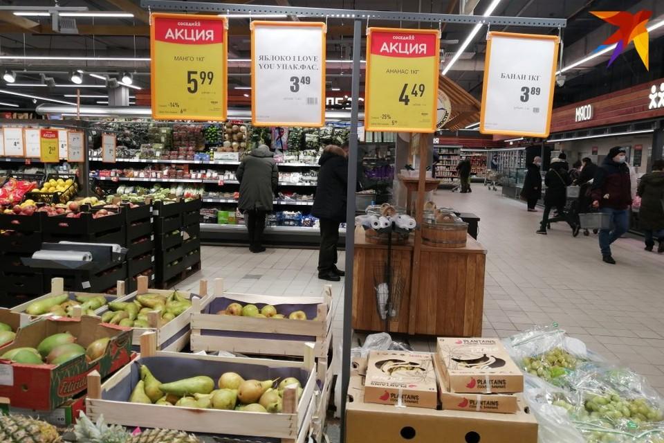 Ценники в магазинах постоянно меняются.