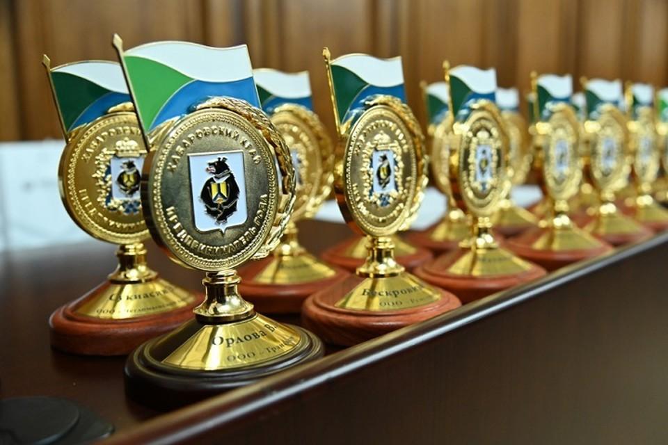 Информацию о «Предпринимателе года» в Хабаровском крае можно узнать по телефону