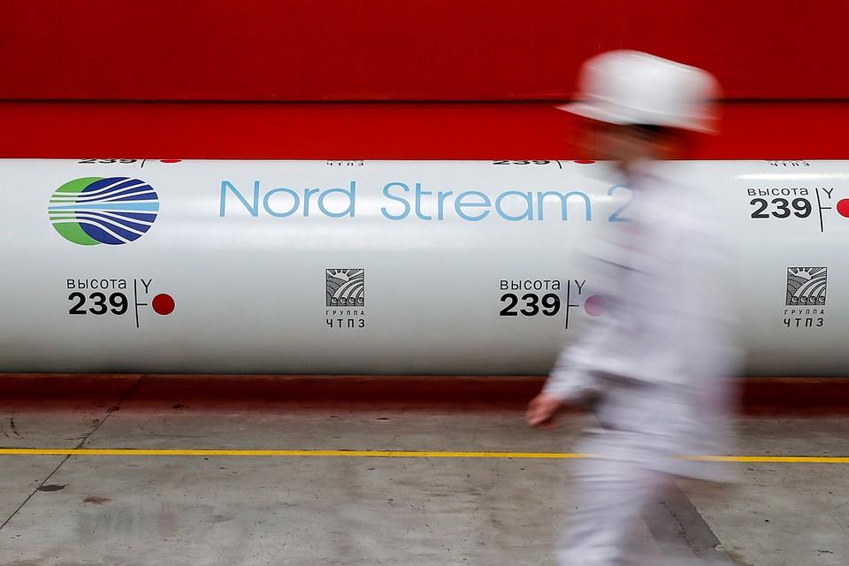 «Северный поток–2» завершен на 95%