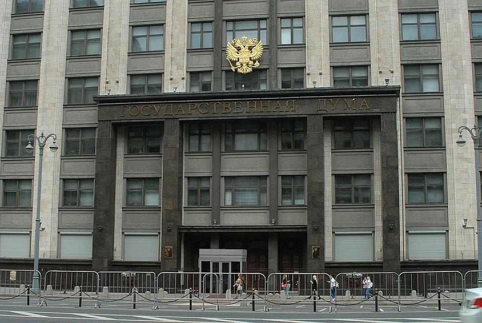 Госдума приняла закон об увеличении штрафов за незаконную агитацию на выборах