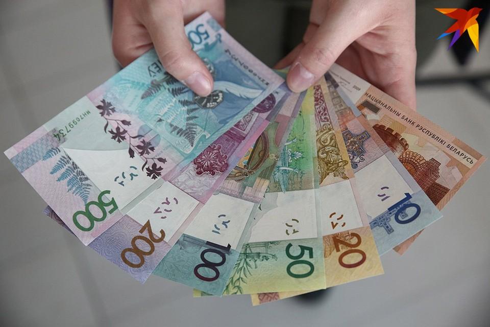 Нацбанк отложил принятие решения по ставке рефинансирования