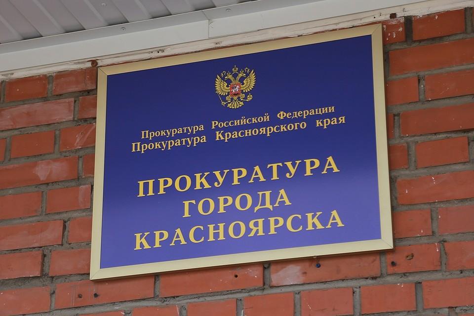 В Красноярске шесть управляющих компаний самовольно увеличили коммунальные тарифы