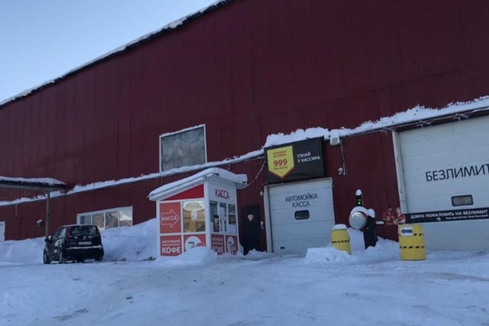 Собственнику выдали разрешение на постройку гаража, а он возвел автомойку. Фото: admkirov.ru