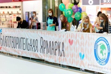 БФ «Альпари» приглашает казанцев и гостей столицы на благотворительную ярмарку