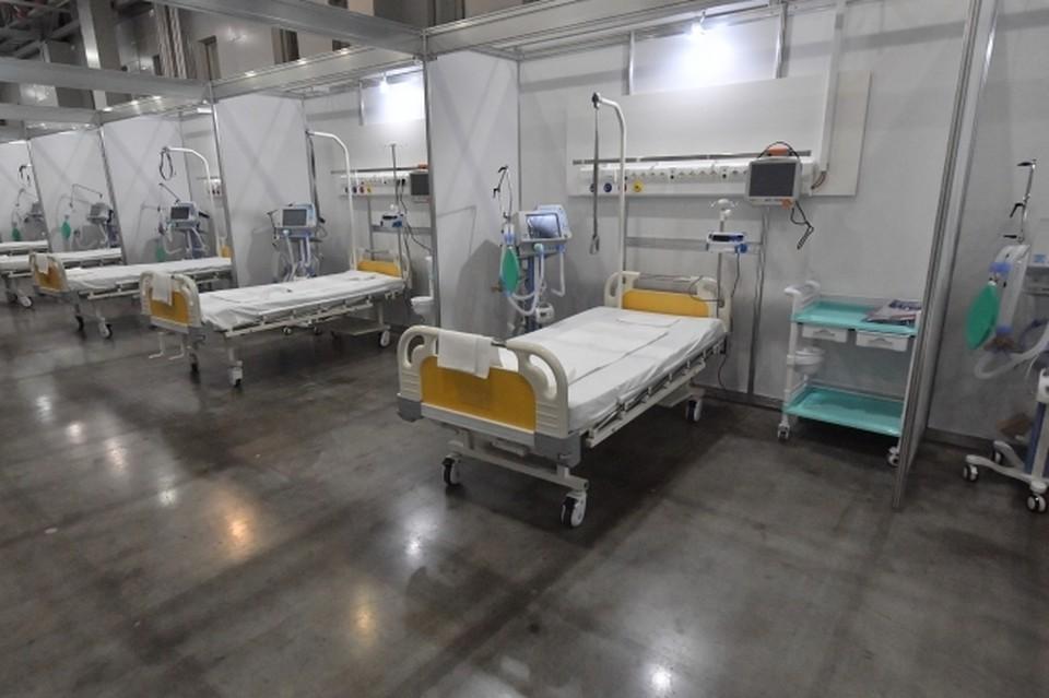 В Приморье началось сокращение количества коек для больных коронавирусом