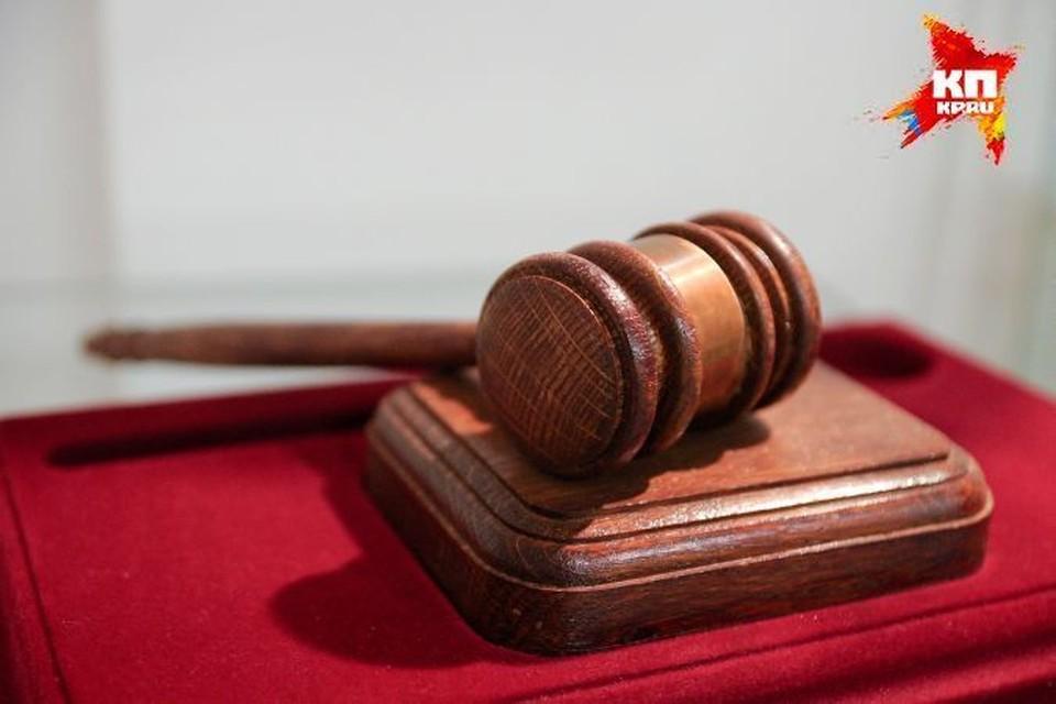 Суд отправил подростка под 30-дневный арест.