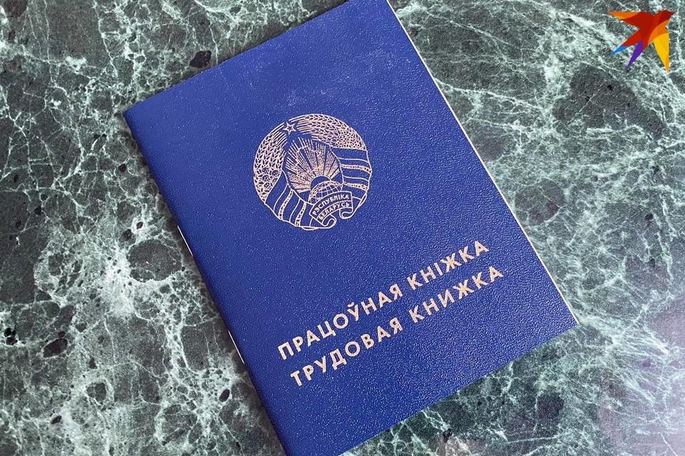 В Минтруда заявили, что в Беларуси число безработных на 1 февраля 2021 года сократилось на 19%