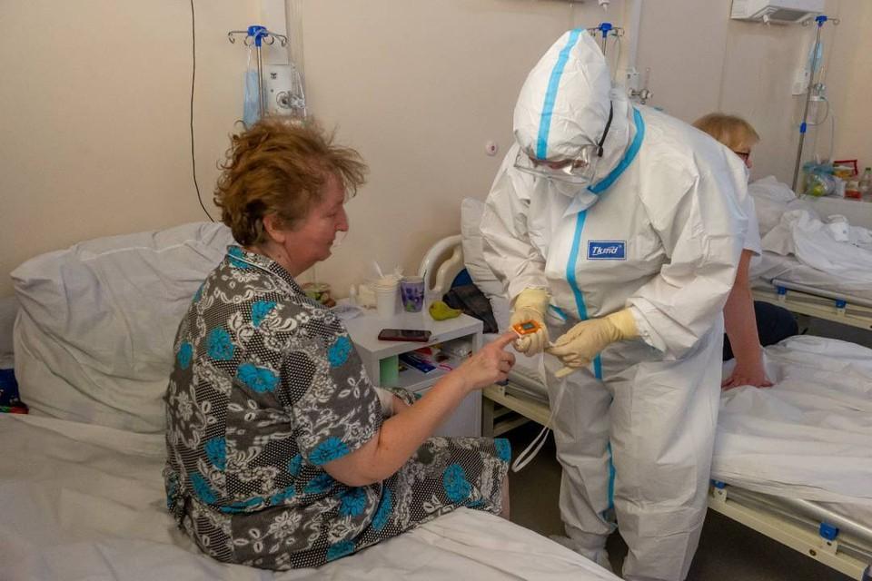 В инфекционные стационары госпитализированы более двух тысяч пациентов.