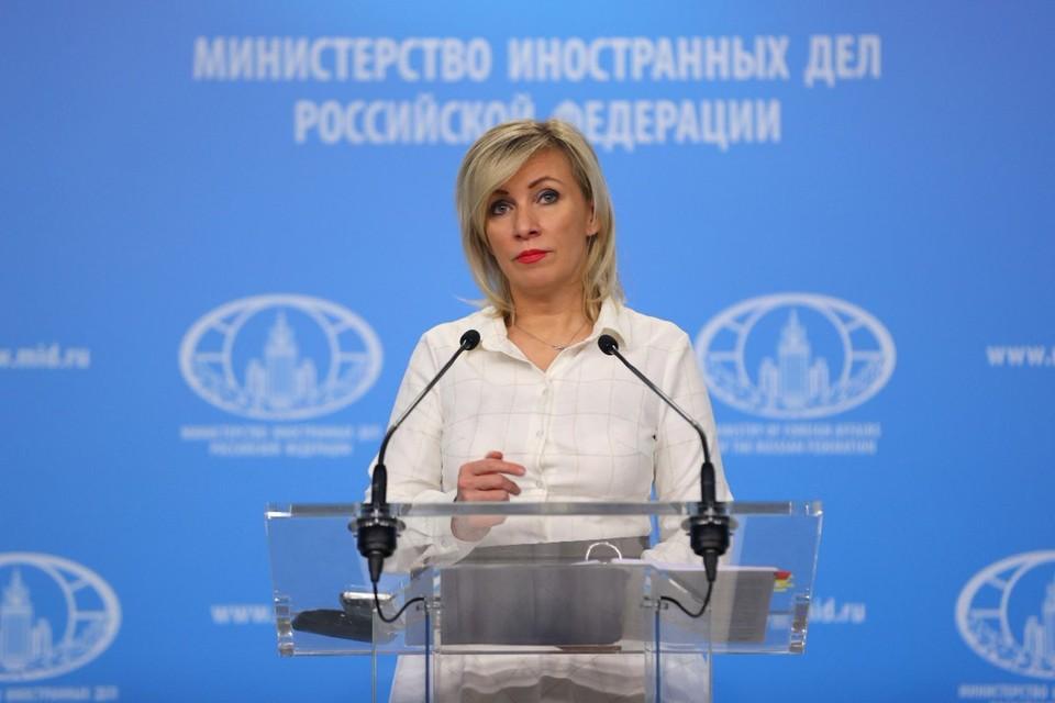 Представитель МИД РФ отметила, что Украина пренебрежительно относится к своим гражданам.