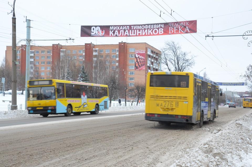 Расписание автобуса выложат на сайте ИПОПАТ