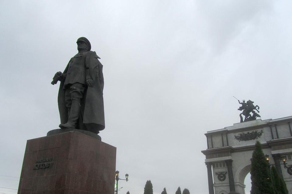 В Курске почтили память героев Отечества