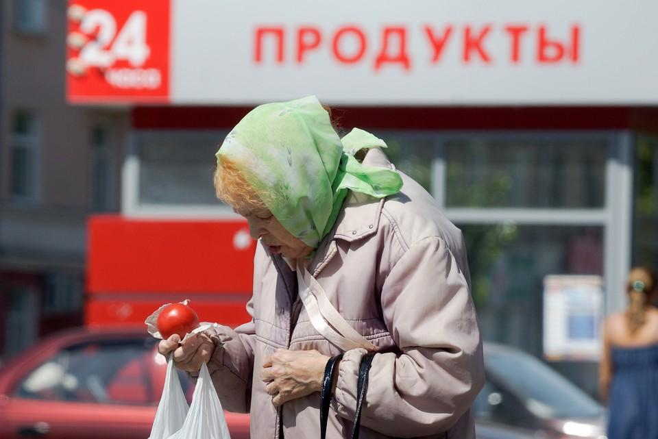 Кому могут дать продуктовые сертификаты на 3000 рублей