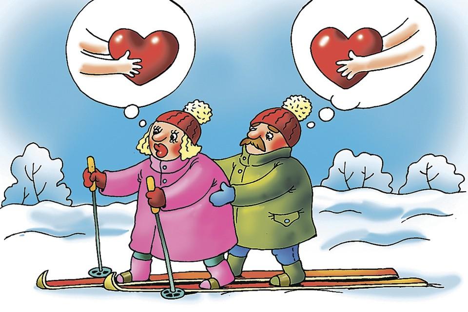 Люби жену, вставай на лыжи!