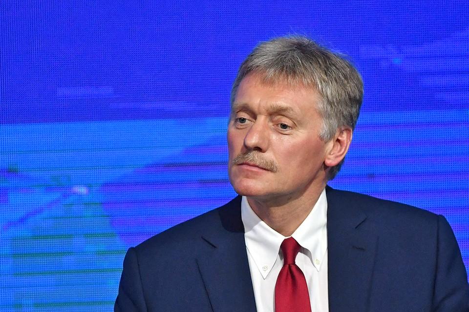 Пресс-секретарь президента Дмитрий Песков.