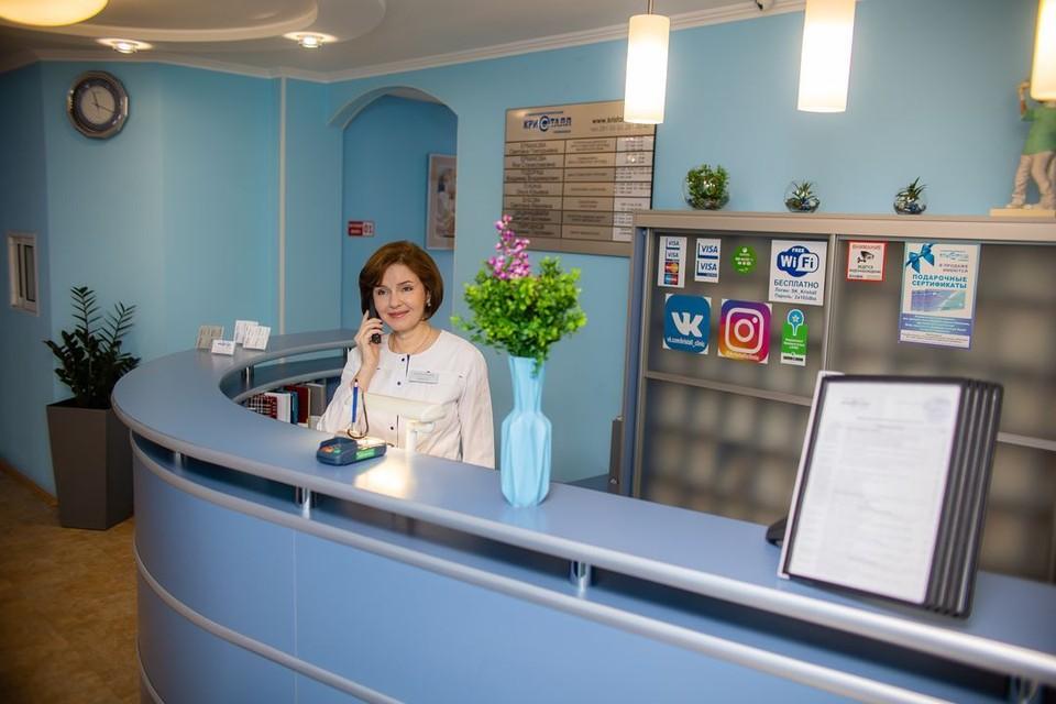 Cтоматологическая клиника «КРИСТАЛЛ» — клиника, проверенная временем