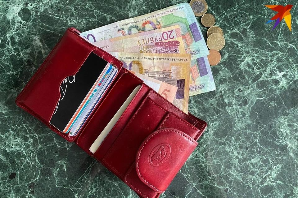 Официальная статистика: в январе 2021 году средняя зарплата жителей Минска составила 1849 рублей