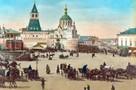 Тайны Лубянской площади: Здесь Салтычиха издевалась над крепостными, а рота солдат расстреляла слона
