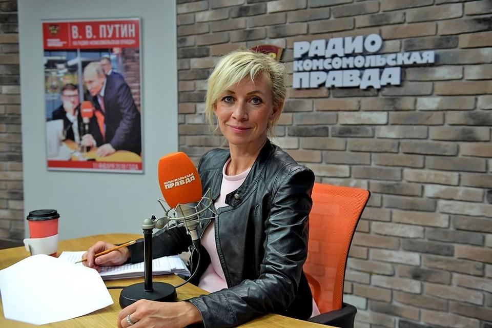 Официальный представитель МИД РФ отметила, что за партнерством сторон не стоит ничего, кроме оголтелой русофобии