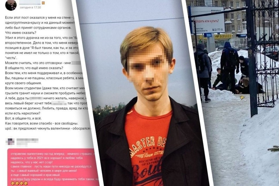 История с убийством студента НГТУ получила продолжение. Фото: соцсети.