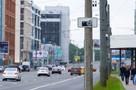 Петербург не торопится ставить новые дорожные знаки фотовидеофиксации