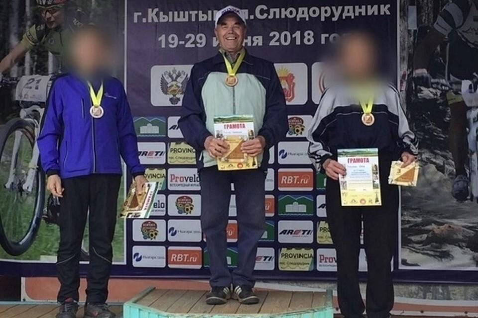 Николай Ражев работал в школе № 84 Екатеринбурга. Фото: предоставлено родственниками обвиняемого