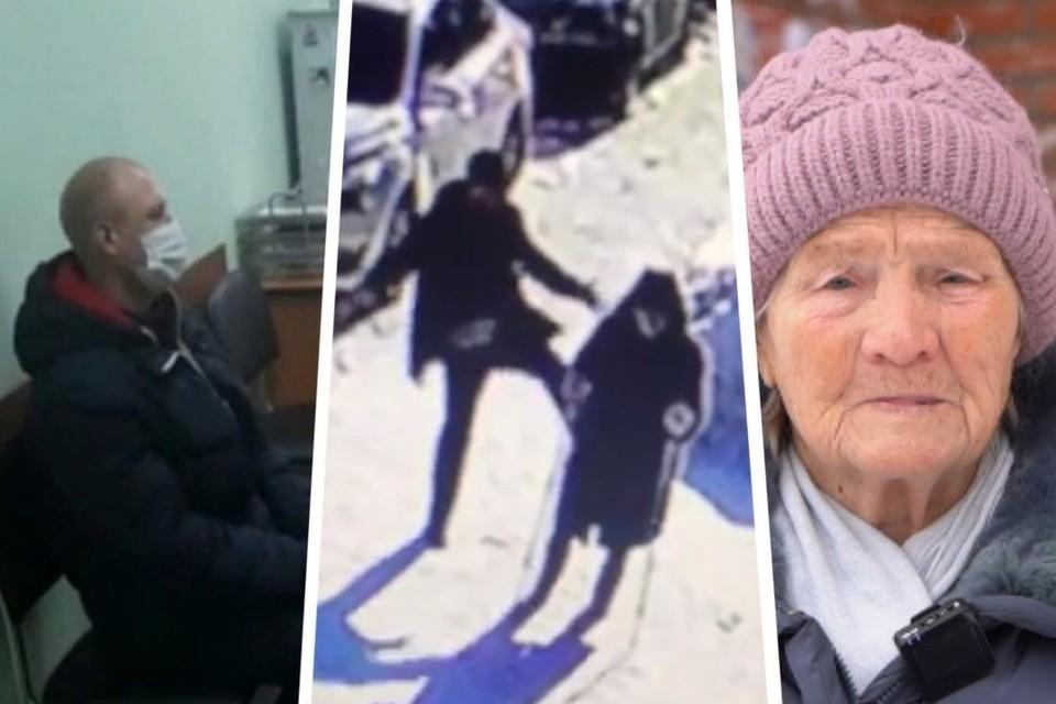 Сибиряка, напавшего на пенсионерку, допрашивают следователи. Фото: скриншоты из видео / Алена ЛЮБИМОВА.