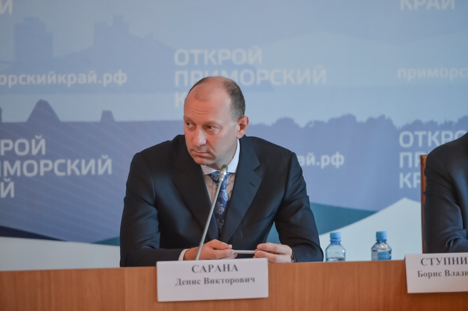 Денис Сарана. Фото: primorsky.ru