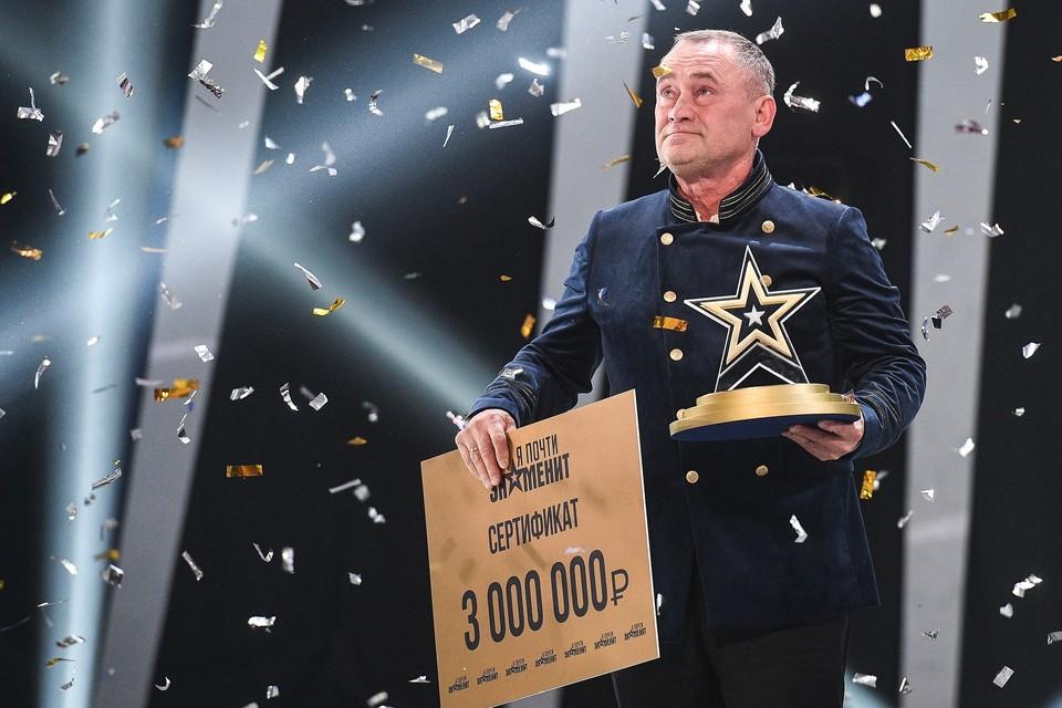 За победу художник получил 3 млн рублей