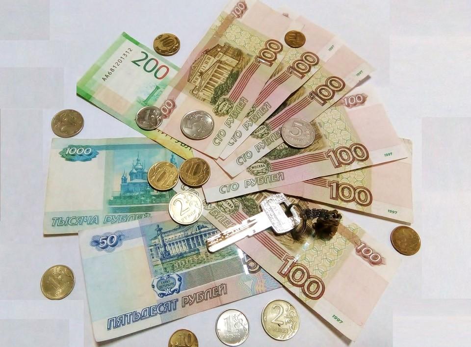 По собственной неосторожности можно остаться без денег, а то и больше...