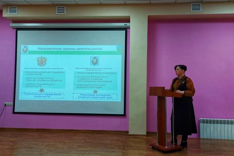 В рейтинге социально-экономического развития Хабаровск в числе лидеров по краю