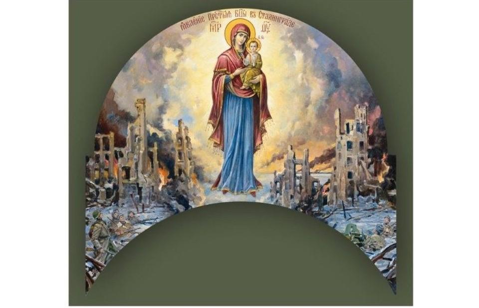 Фото с сайта волгоградской епархии.