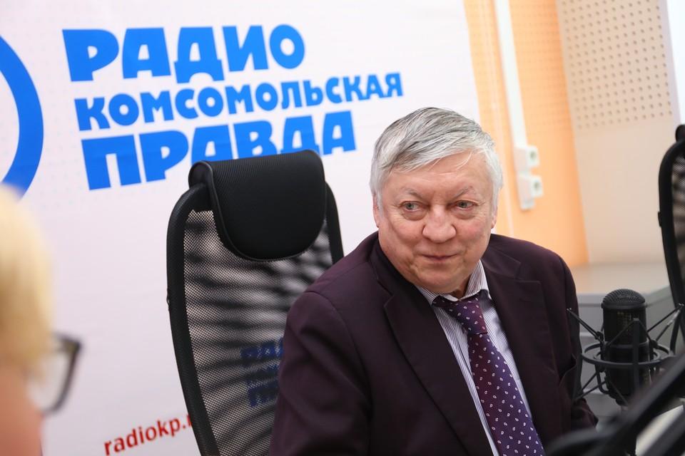 Советский и российский шахматист и политик Анатолий Карпов в эфире радио «Комсомольская правда-Ижевск»