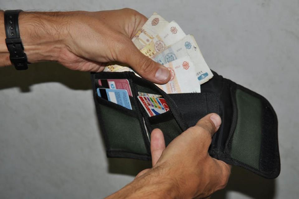 Бумажник вернулся к хозяину.