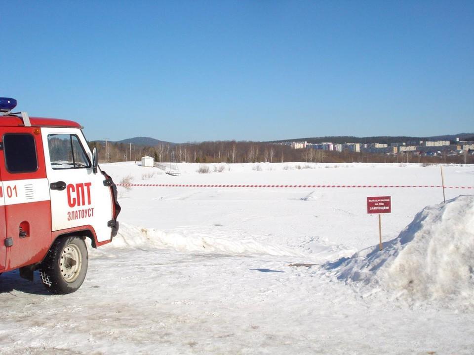 Пострадавшую успели спасти. Фото: ГУ МЧС по Челябинской области