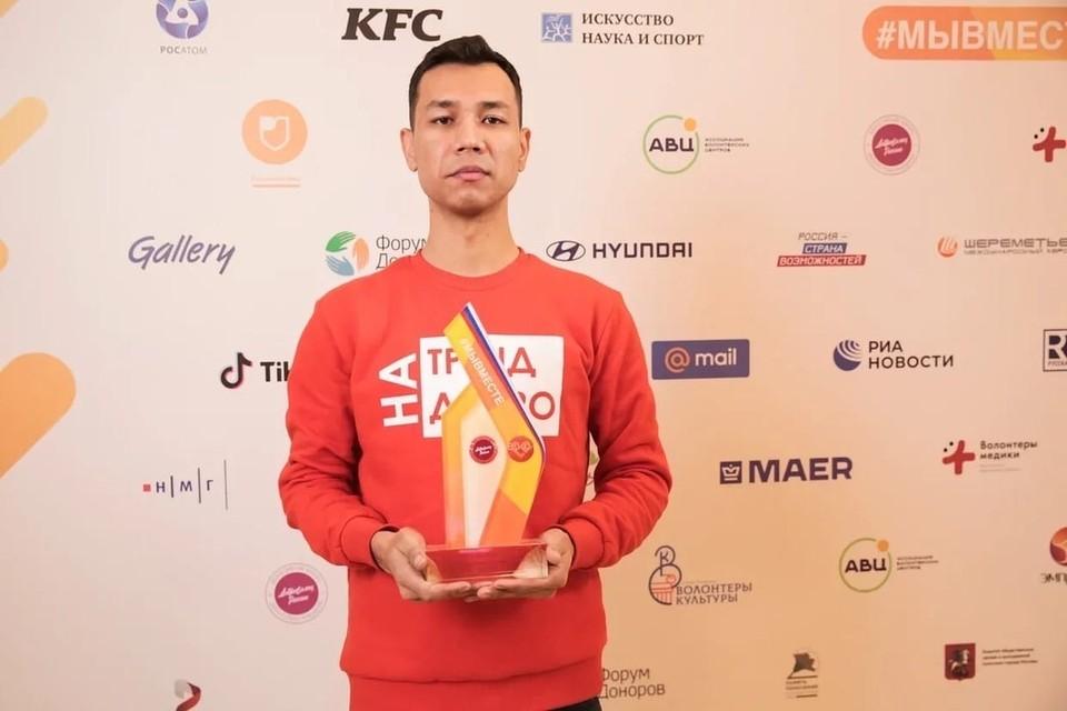 В конце прошлого года студент стал победителем конкурса на звание лучшего добровольца России