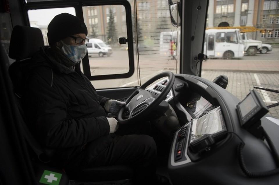 Всего в Краснодаре и пригородах работают 32 маршрута и 200 автобусов